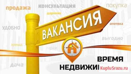 Менеджер по продажам Новокузнецк