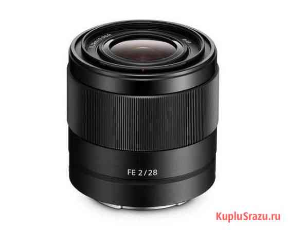 Продам объектив Sony FE 28 mm F/2 (SEL28F20) Петропавловск-Камчатский
