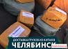 Доставка грузов из Китая в Челябинск