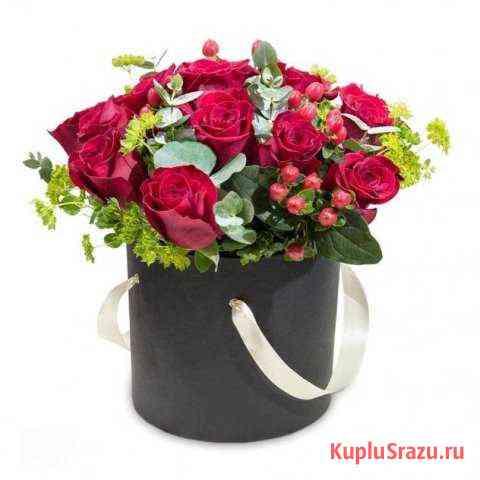 Доставка цветов Рузаевка