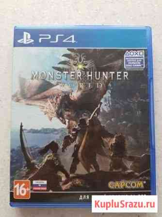 Monster Hunter Клин