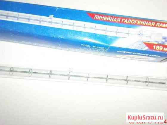 Линейная галогенная лампа 1000Ватт 220 V R7S 189мм Морки