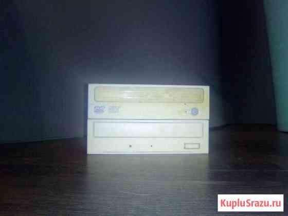 DVD-приводы Челябинск