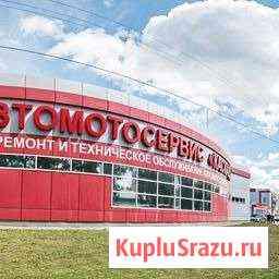 Автослесарь Новокузнецк