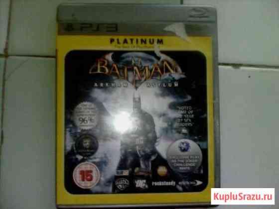 Batman Arkham Asylum - Game of the Year (PS3) Омск