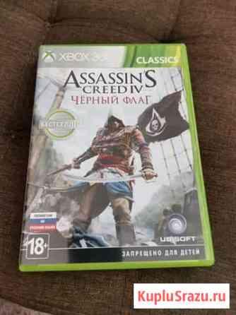 Продам игры для Xbox 360 Томск