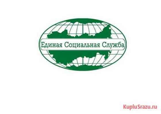 Оператор call-центра с еженедельными выплатами Астрахань