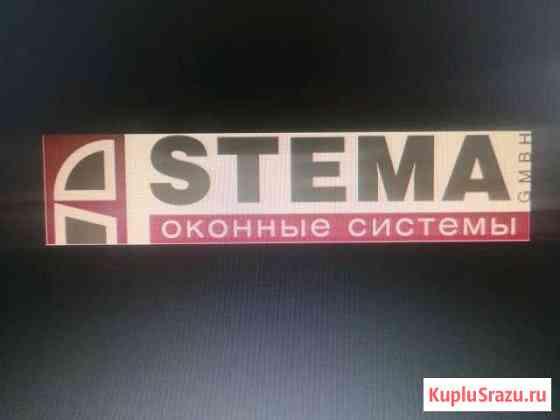 Монтажник пластиковых окон Омск