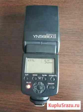 Yongnuo Speedlite YN568exii (для Canon) Магадан
