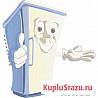 Ремонт холодильников на дому. Саранск и районы