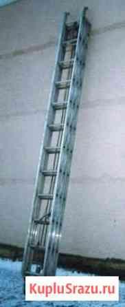 Лестница трехколенная пожарная 10,7 м Чита