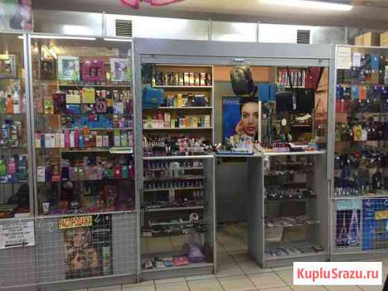 Магазин косметики Нижний Новгород
