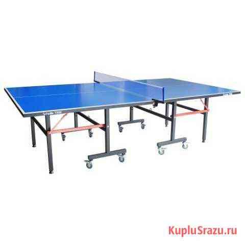 Профессиональный всепогодный теннисный стол Scholl Краснодар