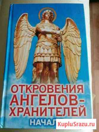 Книга Чита