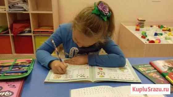 Подготовка к школе, развивающие занятия Воронеж
