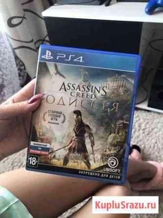 Assassins Creed Одиссея Томск