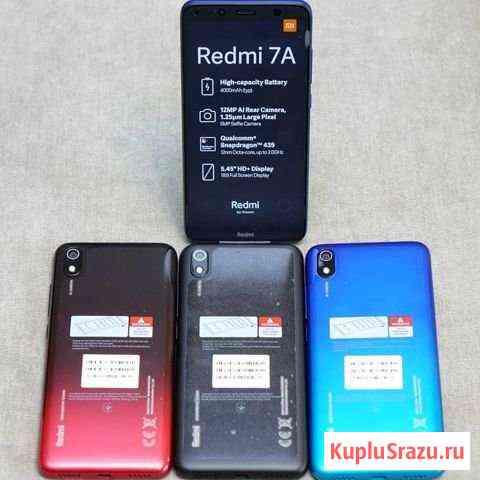 Новый Redmi 7A 32 GB Ставрополь