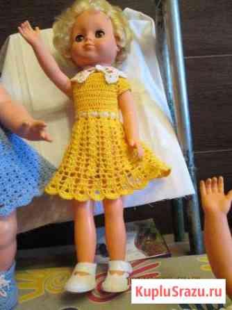Куклы гдр Бузулук