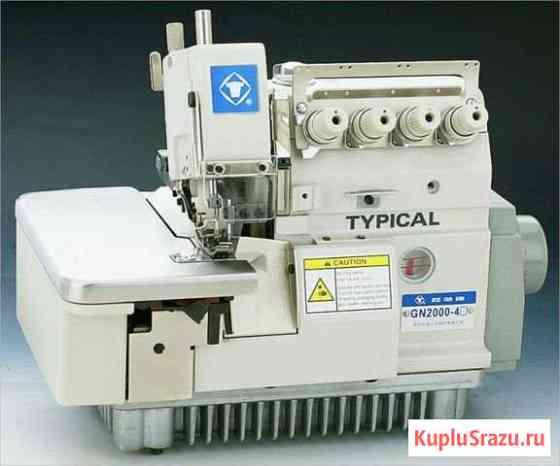 Продам промышленную швейную машинку Улан-Удэ