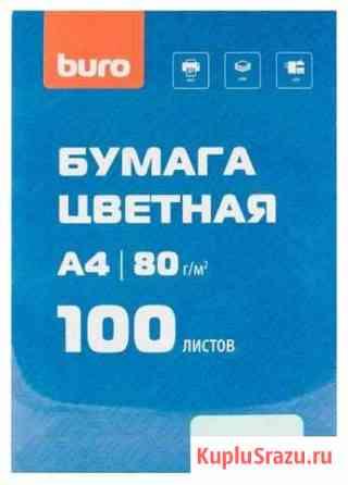 Бумага Buro A4/80г/м2/100л./зеленый пастель Махачкала