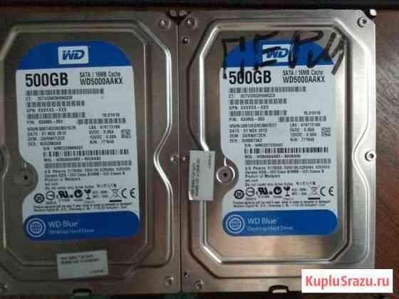 HDD 500 GB Нижневартовск