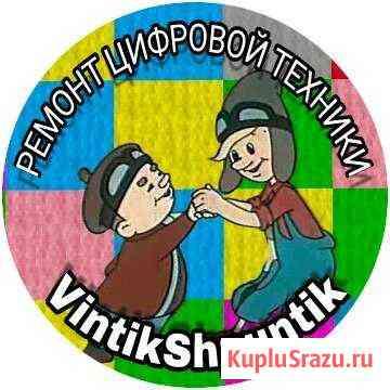 Ремонт телефонов планшетов Курск