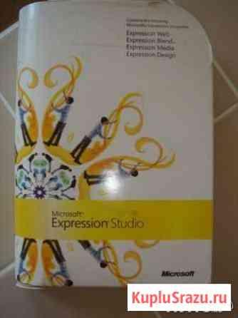 MS Expression Studio для дизайна 4 в 1 Томск