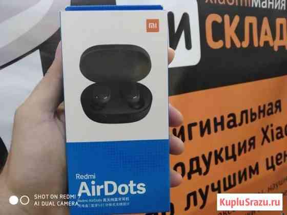 Беспроводные наушники Xiaomi Redmi AirDots Black Курган