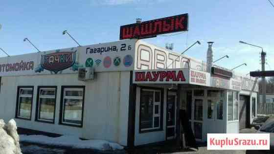 Шиномонтажник Новокуйбышевск