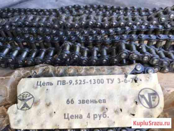 Цепь пв-9,525-1300 ту-3-6-70, 66 звеньев мотоцикл Красноярск