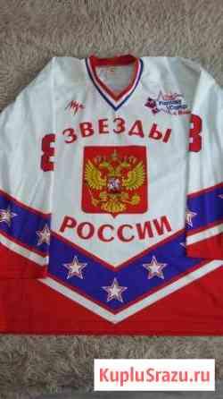 Хоккейный свитер Звезды России Пенза