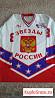 Хоккейный свитер Звезды России