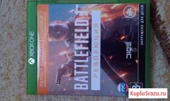 Диск для Xbox one Battlefield 1 Екатеринбург