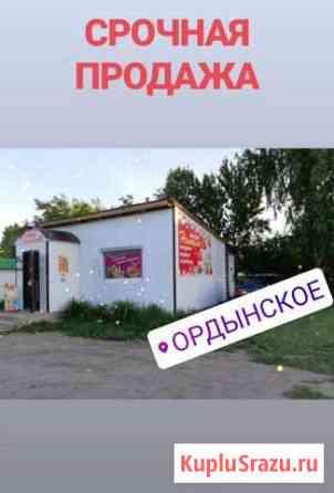 Магазин. Ордынское. Готовый бизнес Ордынское