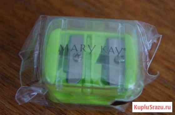 Точилка для косметических карандашей Mary Kay Приозерск