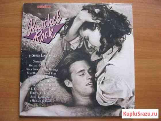 Kuschelrock Various(сборник) 3 LP Holland 1987г Псков