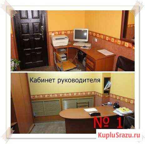 Производственное помещение, 280 кв.м. Петропавловск-Камчатский