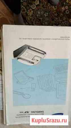 Телефон, факс, копировальный аппарат Лобня