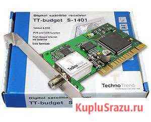 Спутниковый тюнер DVB-S TT-budget S-1401 SkyStar3 Рязань