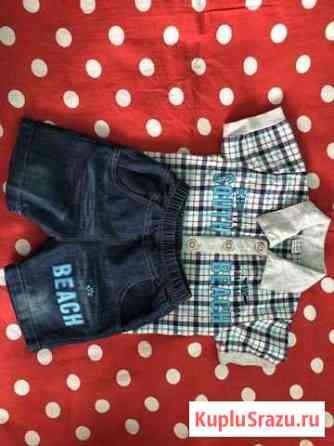 Костюмчик шорты+рубашка Улан-Удэ