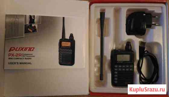 Радиостанция (рация) Puxing PX-2R 136-174 мгц Новосибирск