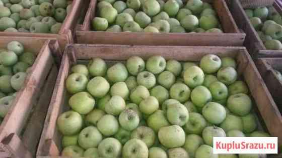 Яблоки Нартан