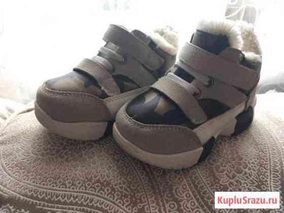 Детская Обувь Щекино