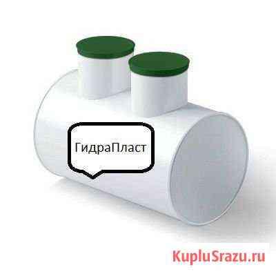 Септик Аква 8 для дома Ставрополь