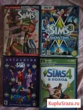 Sims игры Пермь