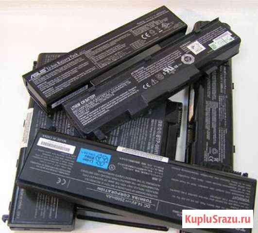 Аккумулятор для ноутбука Original Белгород