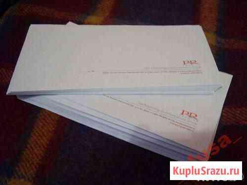 Конверты 11х22 см, с логотипом (100 шт) Одесское
