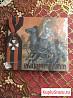 Рыцари Чести (Knights Of Honor) 2 cd 2013