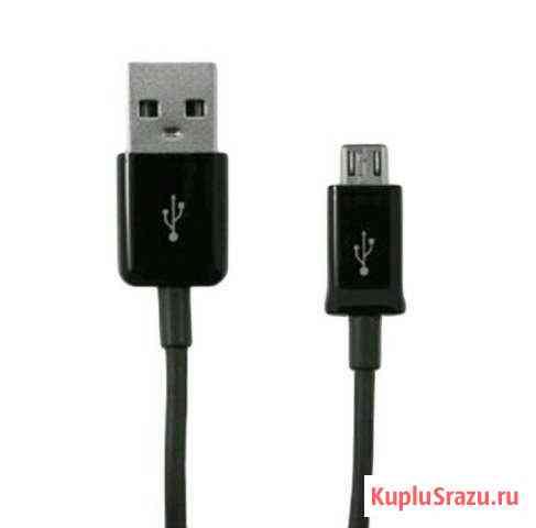 USB-кабель SAMSUNG Симферополь