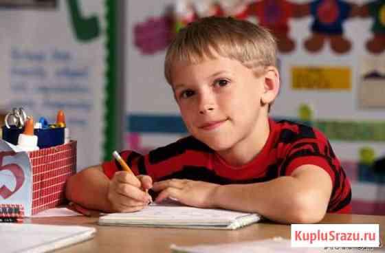 Подготовка детей к школе Иркутск